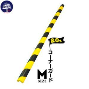 コーナーガード トラ柄 M 20本 注意喚起の黄黒コーナークッション yojo