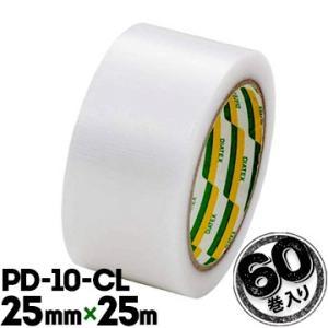 ダイヤテックス パイオラン PD-10-CL プラダン封緘用テープ 25mm×25m 60巻 yojo