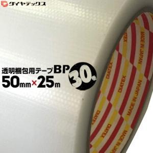 ダイヤテックス BP 50mm×25m 30巻 軽包装用テープ 透明 yojo