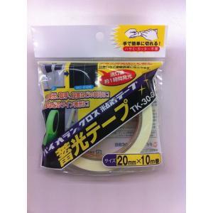 ダイヤテックス 蓄光テープ TK-30-GR 20mm×10m 20巻 yojo