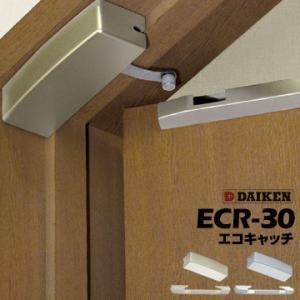 ダイケンDAIKEN エコキャッチ ECR-30 1個 ミニ物置・ロッカー・収納庫に|yojo