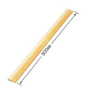 シクロケア製 安心 スロープゆるやか削除型10 高さ10mmX奥行50mmX長さ800mm yojo