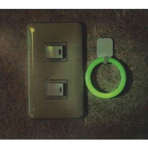 蓄光型フリーリング 2個入り 外径51mmX内径39mmX厚み6φ ノーマルタイプとブラウンタイプの2種類あります。暗闇でも安心です。|yojo