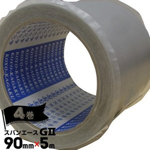 光洋化学 気密防水テープ スパンエースGII 90mm×5m 4巻 片面 グレー|yojo