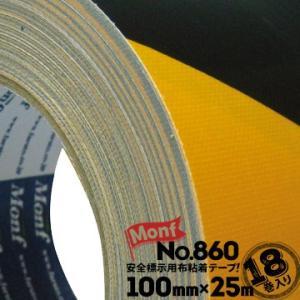 古藤 No.860 安全標示用トラテープ 100mm×25m 18巻 yojo