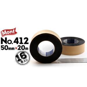 古藤 furuto 片面防水気密テープ No.412 50mm×20m 16巻 シルバー 金属屋根の補修など屋外防水に|yojo