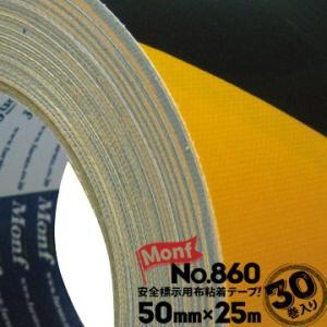 古藤 No.860 安全標示用トラテープ 50mm×25m 30巻 yojo