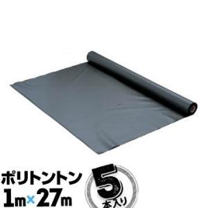 ポリトントン 厚さ0.07mm×1m幅×27m 黒 5本 塗装用・床養生シート トントンシート yojo
