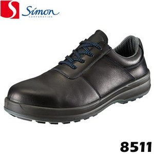 シモン 安全靴・作業靴 8511 黒 simon 高級靴 SX3層底 銀付牛革|yojo