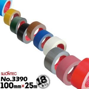 マクセル スリオンテック 布カラーテープ No.3390 100mm×25m 18巻 布粘着テープ ガムテープ 梱包用テープ yojo