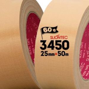 マクセル スリオンテック 布テープ No.3450 段ボール色/ベージュ 25mm×50m 60巻 ニューヒットクロステープ 布粘着ガムテープ クロステープ 布ガムテープ yojo