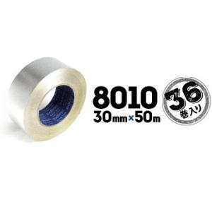 マクセル スリオンテック アルミテープ No.8010 ツヤなし 30mm×50m 36巻 冷暖房パイプの目地シール 赤外線探知用|yojo