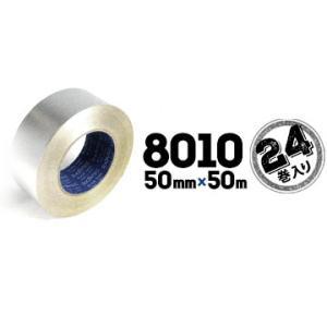 マクセル スリオンテック アルミテープ No.8010 ツヤなし 50mm×50m 24巻 冷暖房パイプの目地シール 赤外線探知用|yojo