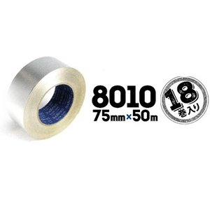 マクセル スリオンテック アルミテープ No.8010 ツヤなし 75mm×50m 18巻 冷暖房パイプの目地シール 赤外線探知用|yojo