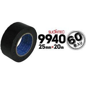 マクセル スリオンテック スーパーブチルテープ 片面 No.9940 気密防水テープ ブラック 25mm×20m 60巻 防湿シートのジョイント用に ゴム系粘着剤|yojo