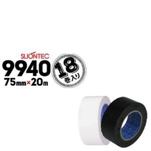 マクセル スリオンテック スーパーブチルテープ 片面 No.9940 気密防水テープ ブラック/ホワイト 75mm×20m 18巻 防湿シートのジョイント用に ゴム系粘着剤|yojo