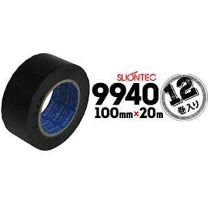 マクセル スリオンテック スーパーブチルテープ 片面 No.9940 気密防水テープ ブラック 100mm×20m 12巻 防湿シートのジョイント用に ゴム系粘着剤|yojo