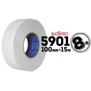 マクセル スリオンテック スーパーブチルテープ 両面 No.5901 気密・防止テープ 100mm×15m 8巻 気密防水テープ 防振用 防水用 気密用 建築 土木|yojo