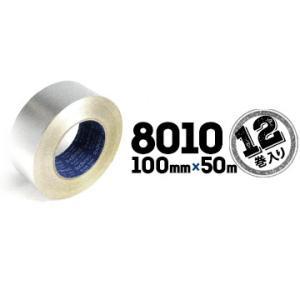 マクセル スリオンテック アルミテープ No.8010 ツヤなし 100mm×50m 12巻 冷暖房パイプの目地シール 赤外線探知用|yojo