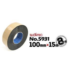 マクセル スーパーブチルテープ スリオンテック No.5931 100mm×15m 8巻 板金用 外壁材仮止め防水用 防水用 yojo
