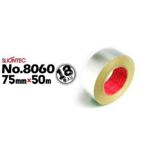 マクセル スリオンテック アルミテープ ツヤなし No.8060 国土交通省仕様適合品 75mm×50m 18巻 冷凍コンテナ補修用 空調ダクト 保温材目地シール用|yojo