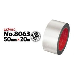 マクセル スリオンテック アルミテープ No.8063 超耐熱アルミ箔粘着テープ ツヤなし 50mm×20m 12巻 高温ダクト目地シール 排気筒 キッチンアルミシートの固定|yojo