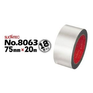 マクセル スリオンテック アルミテープ No.8063 超耐熱アルミ箔粘着テープ ツヤなし 75mm×20m 18巻 高温ダクト目地シール 排気筒 キッチンアルミシートの固定|yojo