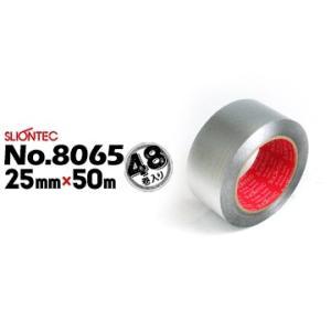 マクセル スリオンテック アルミテープ ツヤなし No.8065 25mm×50m 48巻 冷蔵庫などの放熱パイプ固定用金属テープ|yojo