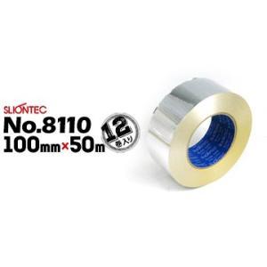 マクセル スリオンテック アルミテープ ツヤあり  No.8110 環境配慮型粘着剤(無溶剤) 100mm×50m 12巻 空調ダクトシール 保温材の目地 冷暖房パイプの目地|yojo