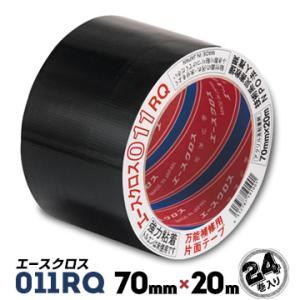 リョービ HLL-200 レーザ墨出器 4370451|yojo