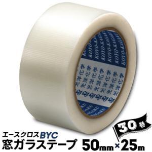 リョービ HLL-300 レーザ墨出器 4370461|yojo