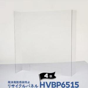 リョービ WI-62 31M 小型ウインチ 685726A|yojo