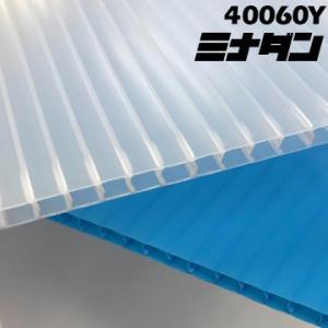 ミナダン #40060Y 4mm×910mm×1820mm ナチュラル ブルー 20枚 yojo