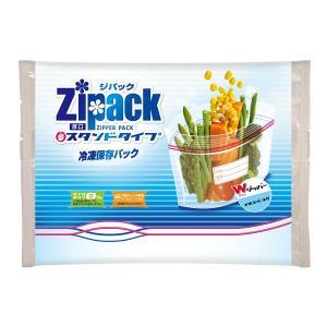 ピロースタンドジパック 冷凍保存パック 5枚入 200セット   ピロー包装 電子レンジ解凍|yojo