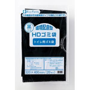 HDゴミ袋 トイレ用 黒 20枚入 100セット   サニタリー ポケット エチケット 袋 Sサイズ yojo