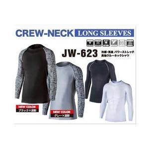冷感・消臭 パワーストレッチ 長袖クルーネックシャツ 5枚 JW-623 おたふく手袋 サイズ:3L/LL/L/M/S|yojo