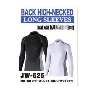 冷感・消臭 パワーストレッチ 長袖ハイネックシャツ 5枚 JW-625 おたふく手袋 サイズ:3L/LL/L/M/S|yojo
