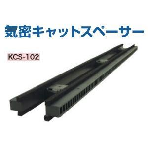 タカヤマ金属 気密キャットスペーサー KCS-102  102×910×20mm   415-5750  20本   基礎パッキン 床下 工事|yojo