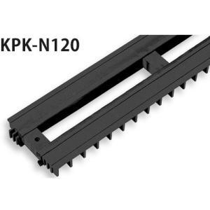 Joto ジョートー 気密パッキンロング KPK-N120 旧規格:KPK-120   426-0151  10本   基礎パッキン 床下 工事 基礎パッキン|yojo
