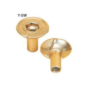 カネシン スクリューワッシャー スクリューワッシャー Y-SW (φ45×40mm)  440-3517  200個   基礎 内装 構造金物 土台|yojo