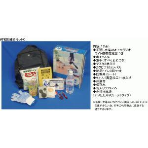 おともし隊「帰宅困難者キット」Cタイプ 防災用品 災害用品|yojo
