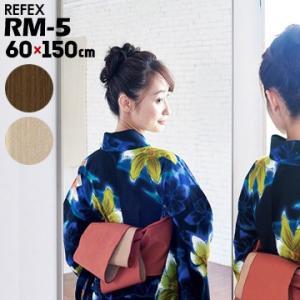 リフェクスミラー 姿見 鏡 ミラー エコシート ビッグ姿見 RM-5 60×150cm J.フロント フィルムミラー refex 日本製|yojo