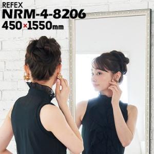 リフェクスミラー 姿見 鏡 ミラー QUADRO クアードロ 額縁 NRM-4-8206 44.8×154.8cm J.フロント フィルムミラー refex 日本製|yojo