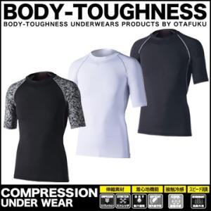 冷感・消臭 パワーストレッチ 半袖クルーネックシャツ 5枚 JW-628 おたふく手袋|yojo