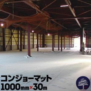 コンジョーマット 厚み6mm×幅1000mm×長さ30m コンクリート クラック防止 養生マット|yojo