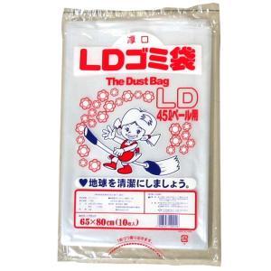 LDゴミ袋 45リットル 10枚パック  0.03×650×800mm 透明・黒 60個セット   ポリ袋 生ゴミ用 厚手ポリ ブラック|yojo