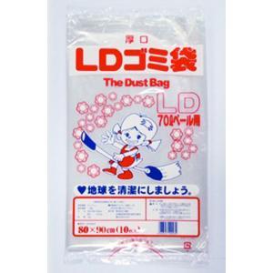 LDゴミ袋 70リットル 10枚パック  0.04×800×900mm 透明・黒 40個セット   ポリ袋 生ゴミ用 厚手ポリ ブラック|yojo