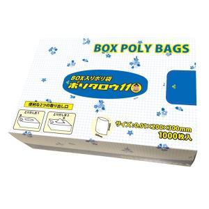 BOXポリ袋・ポリタロウ11号1000枚  0.01×200×300mm 半透明 15個セット|yojo