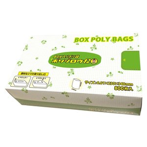 BOXポリ袋・ポリジロウ12号800枚  0.01×230×340mm 半透明 15個セット|yojo