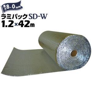 ラミパックSD-W 厚み8mmX幅1200mmX長さ42m アルミ純度99%、反射率97%の高遮熱材 アルミシート 屋根材 外壁 住宅 対策 業務用|yojo